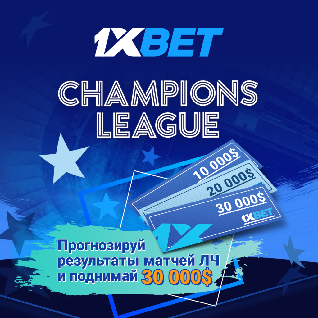 Champions_League_21_1500x1500.png